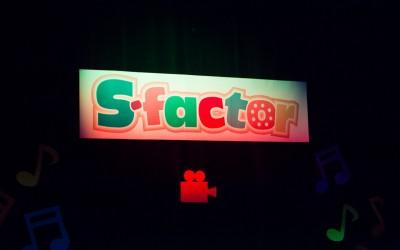 Finale projekta Video S-Factor